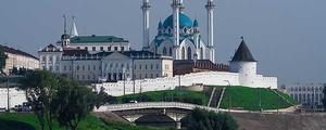 Казань Лабмебель